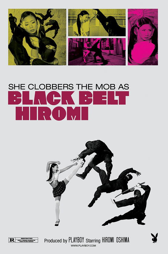 Hiromi Oshima in Black Belt Jones Oscars tribute poster for Playboy
