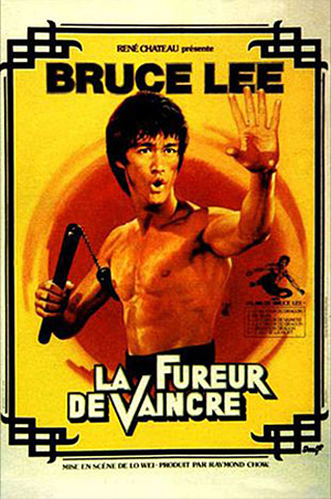 Original Fist of Fury poster